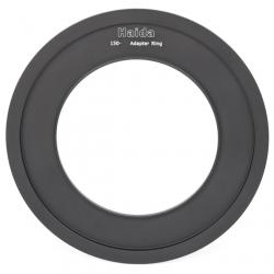 Haida 150-67 Adapter Ring
